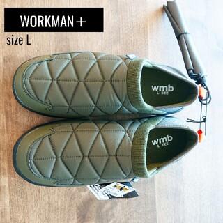 ウォークマン(WALKMAN)のWORKMAN+plus【防寒ドレッドモックシューズ】カーキ色★新品・未使用(スニーカー)