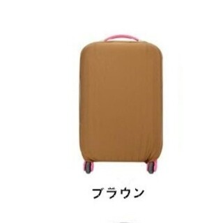 スーツケースカバー 擦り傷保護 汚れ 紛失 キズ 防止  キャリーケースカバー(旅行用品)