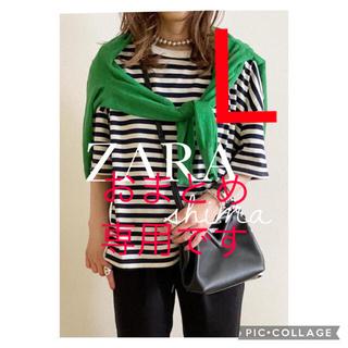 ザラ(ZARA)のZARA アシンメトリーオーバーサイズTシャツ ストライプTシャツ ボーダー(Tシャツ/カットソー(半袖/袖なし))