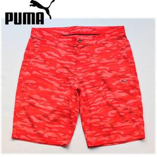 プーマ(PUMA)の 《プーマ》新品 ロゴ刺繍 カモフラ柄ショートパンツ ゴルフウェア M(W80)(ショートパンツ)