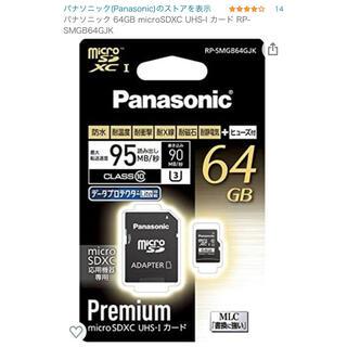 パナソニック(Panasonic)のパナソニック 64GB microSDXC UHS-I RP-SMGB64GJK(その他)