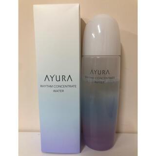 アユーラ(AYURA)のR様専用♥アユーラ リズムコンセントレートウォーター(化粧水/ローション)
