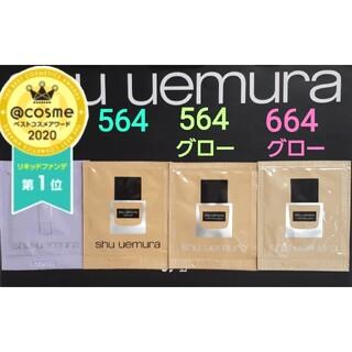 シュウウエムラ(shu uemura)の☆即購入可☆シュウウエムラ ファンデーション & ベース(その他)