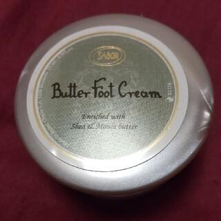 SABON - サボン バターフットクリーム 15ml
