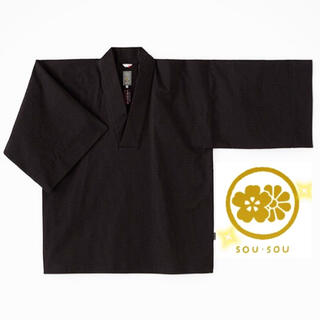 ソウソウ SOU・SOU カットソー 和装 着物 襦袢 インナー 黒