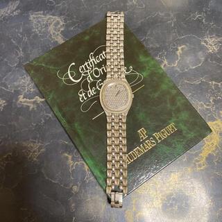 オーデマピゲ(AUDEMARS PIGUET)のAUDEMARS PIGUET ホワイトゴールド 18金腕時計(腕時計(アナログ))