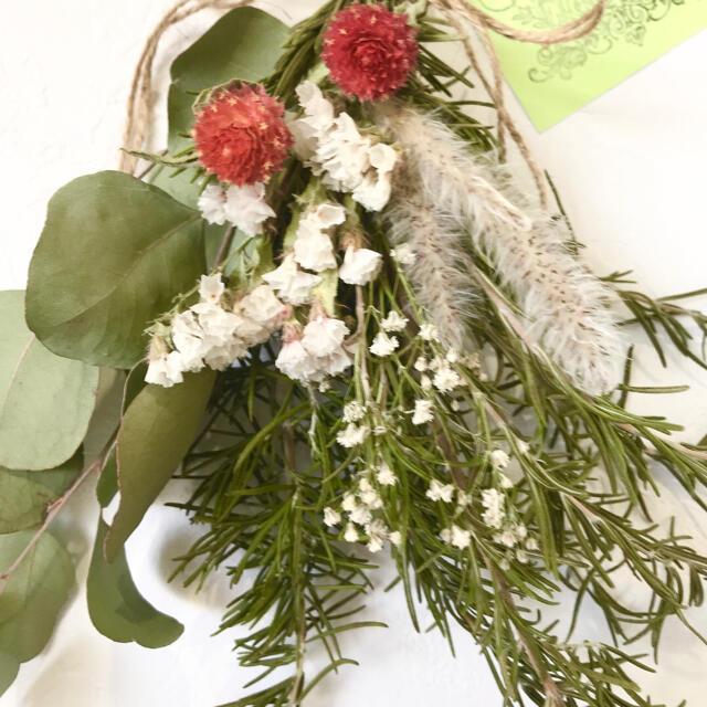 香り立つ無農薬 ローズマリーとユーカリのハーブスワッグ ハンドメイドのフラワー/ガーデン(ドライフラワー)の商品写真
