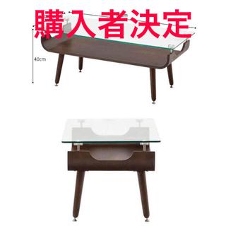 ニトリ - 値下げ ローテーブル ガラス リビング ダークブラウン 木製 ニトリ