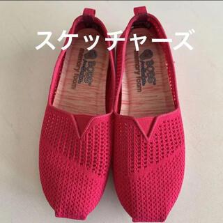 SKECHERS - スケッチャーズ ボブス メモリーフォーム スリッポン 靴 23cm ピンク