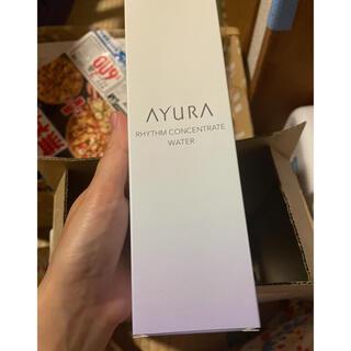アユーラ(AYURA)のアユーラ 化粧水(化粧水/ローション)