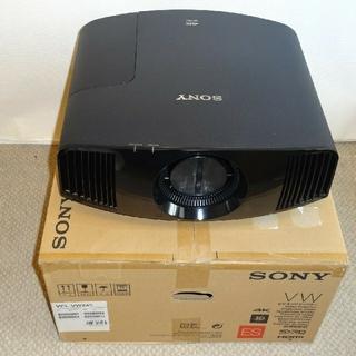 ソニー(SONY)のSONY VPL-VW245 4Kプロジェクター 中古(プロジェクター)