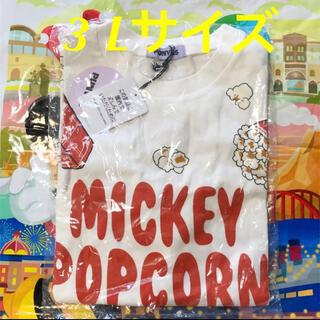 プニュズ(PUNYUS)の新品♡ プニュズ Tシャツ ミッキー ポップコーン 3 L ディズニーリゾート(Tシャツ(半袖/袖なし))