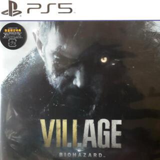 プレイステーション(PlayStation)のPS5 バイオハザード8 ヴィレッジ Zバージョン 数量限定特典付(家庭用ゲームソフト)