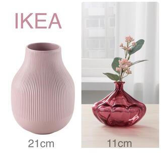 IKEA - 【新品】IKEA イケア フラワーベース 花瓶2点 グラードヴィス・ヴァンリゲン