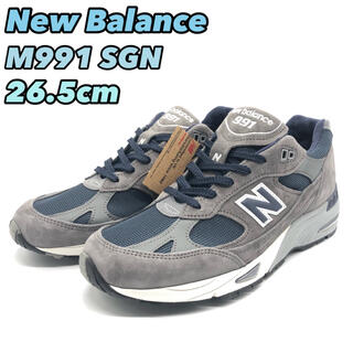 ニューバランス(New Balance)の【新品箱付き!】ニューバランス M991SGN 26.5cm 英国製(スニーカー)