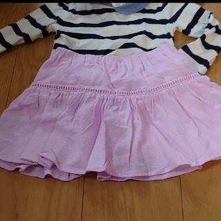 プティマイン(petit main)のプティマイン スカート 100(スカート)