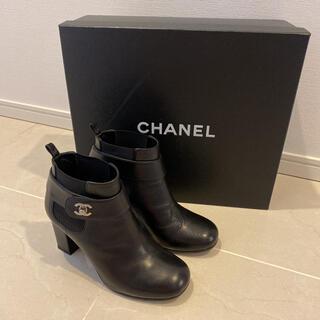 CHANEL - シャネル ターンロック ブーツ