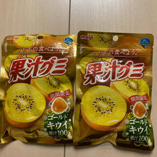 メイジ(明治)の果汁グミ ゴールドキウイ(菓子/デザート)