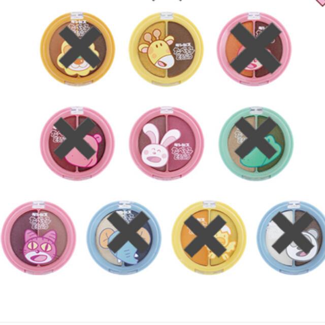 たべっ子どうぶつ 一番コフレ コスメ/美容のメイク道具/ケアグッズ(その他)の商品写真