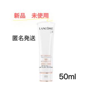 ランコム(LANCOME)のランコム UVエクスペールBB 日焼け止め用乳液(日焼け止め/サンオイル)