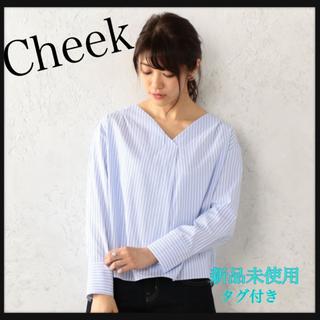 Cheek by archives - Cheek ストライプシャツブラウス 定価6490円
