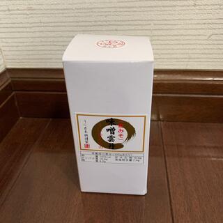 味噌雲丹 うにあえもの(缶詰/瓶詰)