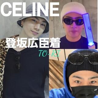 セリーヌ(celine)の登坂着用☆CELINE☆Cateye Sunglasses セリーヌ登坂広臣(サングラス/メガネ)