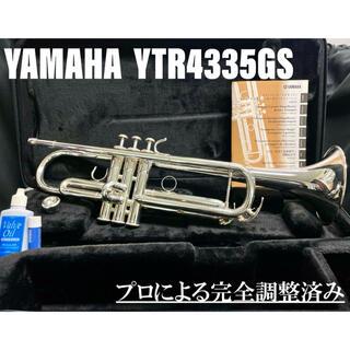 ヤマハ - 【良品 メンテナンス済】YAMAHA  YTR4335GS トランペット
