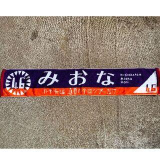 ノギザカフォーティーシックス(乃木坂46)の乃木坂46 タオル 堀未央奈(アイドルグッズ)