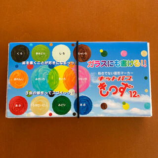 キットパスきっず12色(クレヨン/パステル)