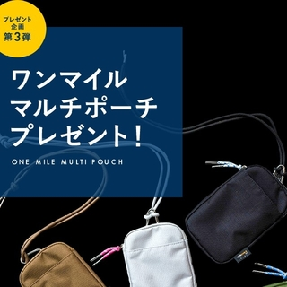DEUXIEME CLASSE - ベイクルーズストア☆14周年記念オリジナルデザイン ワンマイルマルチポーチ 新品