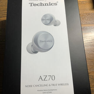パナソニック(Panasonic)のTechnics EAH-AZ70w(ヘッドフォン/イヤフォン)