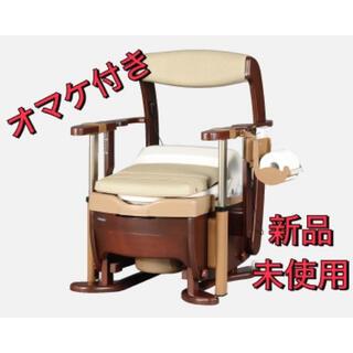 パナソニック(Panasonic)の新品!!!!介護用シャワートイレ 家具調 座楽(その他)