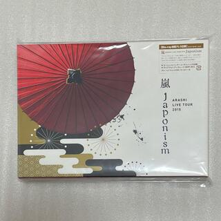 嵐 - 嵐 Japonism ライブ Blu-ray 初回 初回プレス仕様