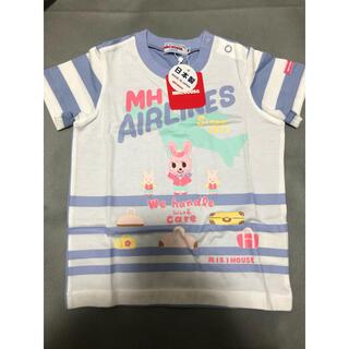 ミキハウス(mikihouse)の新品ミキハウス サイズ80(Tシャツ)