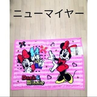 ディズニー(Disney)の新品タグ付き。Disney・ふかふかニューマイヤー毛布 67(毛布)