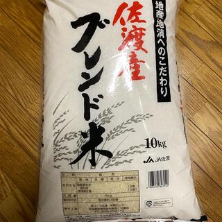 佐渡 ブレンド米(米/穀物)