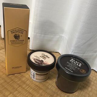 スキンフード(SKIN FOOD)の【新品】スキンフードセット(化粧水/ローション)