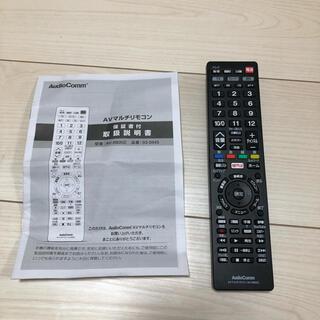 エレコム(ELECOM)のAudioComm AVマルチリモコン AV-R830Z(テレビ)