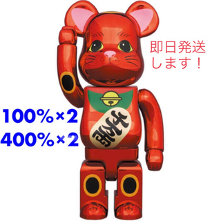 メディコムトイ(MEDICOM TOY)のBE@RBRICK 招き猫 梅金メッキ 100%400%×2セット (その他)