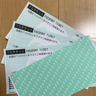 トウホウ(東邦)のTCチケット 3枚(その他)