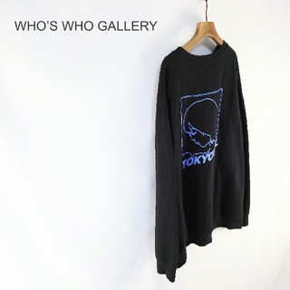 フーズフーギャラリー(WHO'S WHO gallery)の【WHO'S WHO gallery】東京ガール ラインロゴ スウェット(トレーナー/スウェット)