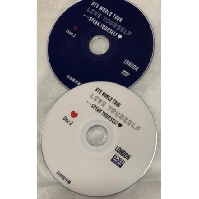 防弾少年団(BTS)(ボウダンショウネンダン)のBTS LYS2019❤高画質💕チャプター付💕ウェンブリースタジアム❤炎上  エンタメ/ホビーのDVD/ブルーレイ(ミュージック)の商品写真