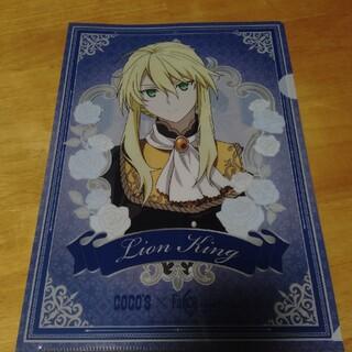 ココス coco's Fate Grand Order 獅子王 クリアファイル(クリアファイル)