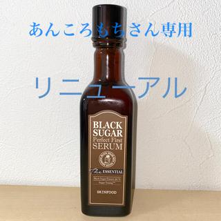 スキンフード(SKIN FOOD)のスキンフード ブラックシュガー パーフェクトセラムザエッセンス(ブースター/導入液)