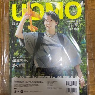 シュウエイシャ(集英社)のUOMO2021年7月号 Tシャツなし(ファッション/美容)