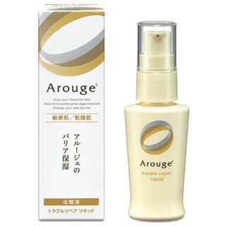 アルージェ(Arouge)のアルージェトラブルリペアリキッド(美容液)