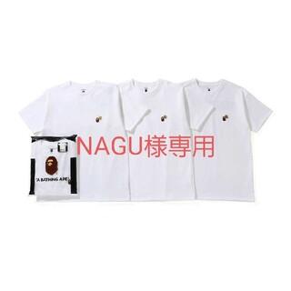 レディメイド(LADY MADE)の【NAGU様専用】 READYMADE × APE (Tシャツ/カットソー(半袖/袖なし))