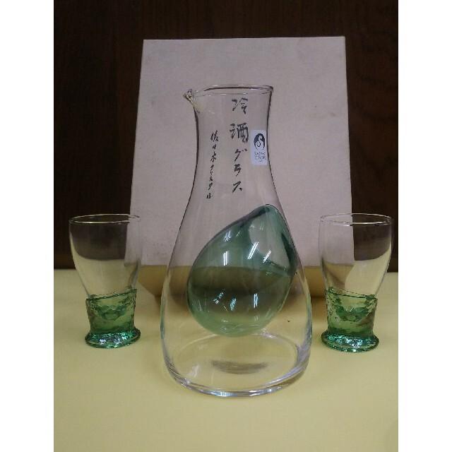 東洋佐々木ガラス(トウヨウササキガラス)の冷酒セット インテリア/住まい/日用品のキッチン/食器(グラス/カップ)の商品写真