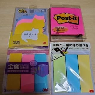 3M   付箋紙 4つセット(ノート/メモ帳/ふせん)